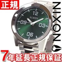 ニクソン NIXON コーポラルSS CORPORAL SS 腕時計 メンズ グリーンサンレイ NA...