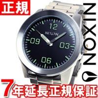 ニクソン NIXON コーポラルSS CORPORAL SS 腕時計 メンズ ダークカッパー NA3...