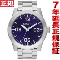 ニクソン NIXON コーポラルSS CORPORAL SS 腕時計 メンズ パープル NA3462...