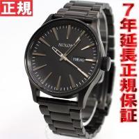 ニクソン NIXON セントリーSS SENTRY SS 腕時計 メンズ オールブラック NA356...