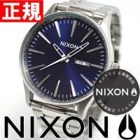 ニクソン NIXON セントリーSS SENTRY SS 腕時計 メンズ ブルーサンレイ NA356...