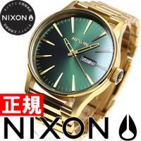 ニクソン NIXON セントリーSS SENTRY SS 腕時計 メンズ ゴールド/グリーンサンレイ...