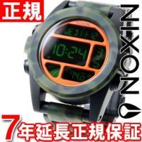 ニクソン NIXON ユニットSS UNIT SS 腕時計 メンズ デジタル マットブラック/カモ ...