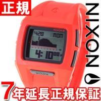 ニクソン NIXON ローダウンS LODOWN S 腕時計 レディース ネオンオレンジ デジタル ...