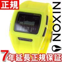 ニクソン NIXON ローダウンS LODOWN S 腕時計 レディース ネオンイエロー デジタル ...