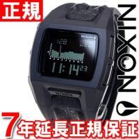 ニクソン NIXON ローダウンS LODOWN S 腕時計 レディース ブラックノットクロコ デジ...