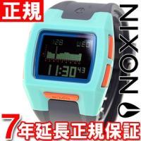 ニクソン NIXON ローダウンS LODOWN S 腕時計 レディース ライトブルー/チャコール/...