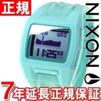 ニクソン NIXON ローダウンS LODOWN S 腕時計 レディース ライトブルーノットクロコ ...