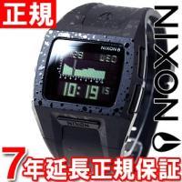 ニクソン NIXON ローダウンS LODOWN S 腕時計 レディース ネバードライ デジタル N...