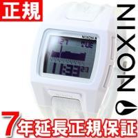 ニクソン NIXON ローダウンS LODOWN S 腕時計 レディース ホワイトノットクロコ デジ...