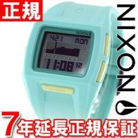 ニクソン NIXON ローダウンS LODOWN S 腕時計 レディース ライトブルー デジタル N...