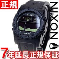 ニクソン NIXON リズム RHYTHM 腕時計 メンズ ネバードライ デジタル NA385198...