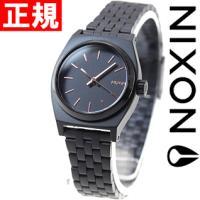 ニクソン NIXON スモールタイムテラー SMALL TIME TELLER 腕時計 レディース ...