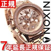 ニクソン NIXON 38-20クロノ 38-20 CHRONO 腕時計 レディース クロノグラフ ...