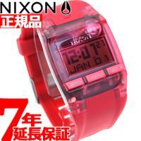 ニクソン NIXON THE COMP コンプ 腕時計 メンズ オールレッド NA408191-00...
