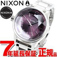 ニクソン NIXON ファセット38 FACET 38 腕時計 レディース プラム NA409215...