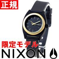ニクソン NIXON スモールタイムテラーP SMALL TIME TELLER P 限定モデル 腕...
