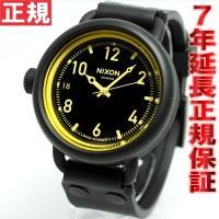 ニクソン NIXON 腕時計 メンズ ニクソン オクトーバー NIXON OCTOBER マットブラ...