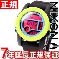 ニクソン NIXON ユニット40 UNIT 40 腕時計 メンズ/レディース シャルトリューズ/ブ...