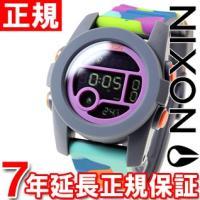 ニクソン NIXON ユニット40 UNIT 40 腕時計 レディース/メンズ ネオプレーン デジタ...