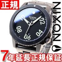 ニクソン NIXON レンジャー RANGER 腕時計 メンズ オールガンメタル/ラム NA5061...