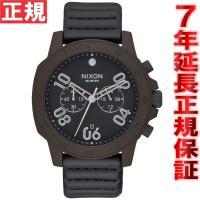 ニクソン NIXON レンジャークロノレザー RANGER CHRONO LEATHER 腕時計 メ...