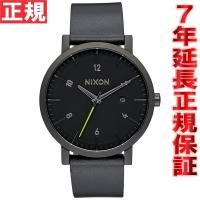 ニクソン NIXON ロロ ROLLO 腕時計 メンズ オールブラック NA945001-00 「物...