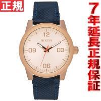 ニクソン NIXON ジーアイナイロン G.I. NYLON 腕時計 レディース ローズゴールド/ネ...