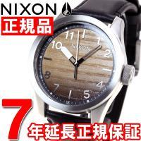ニクソン NIXON サファリレザー SAFARI LEATHER 腕時計 メンズ ウッド/シルバー...