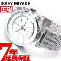 イッセイミヤケ 腕時計 ISSEY MIYAKE メンズ  NY0Y003 着け心地の良い重厚なメッ...