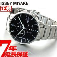 イッセイミヤケ 腕時計 メンズ C シー 岩崎一郎デザイン クロノグラフ NYAD001 ISSEY...
