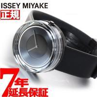 イッセイミヤケ 腕時計 ISSEY MIYAKE メンズ  NYAH002 ガラス素材の独自の感触と...