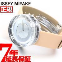 イッセイミヤケ 腕時計 ISSEY MIYAKE メンズ  NYAH003 ガラス素材の独自の感触と...