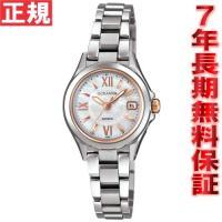 オシアナス 電波 ソーラー 電波時計 腕時計 レディース アナログ タフソーラー OCW-70PJ-...