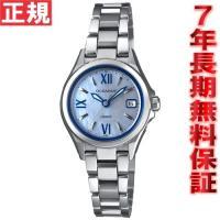 カシオ オシアナス CASIO OCEANUS ソーラー 電波時計 レディース 腕時計 タフソーラー...