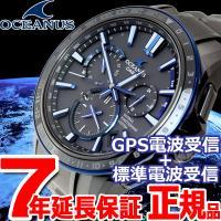 カシオ オシアナス CASIO OCEANUS 限定モデル 電波 ソーラー 腕時計 メンズ タフソー...