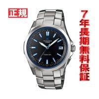 カシオ オシアナス CASIO OCEANUS ソーラー 電波時計 メンズ 腕時計 OCW-S100...