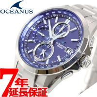 カシオ オシアナス CASIO OCEANUS 電波 ソーラー 腕時計 メンズ タフソーラー OCW...