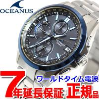オシアナス 電波 ソーラー 電波時計 腕時計 メンズ ブラックマーブル アナログ タフソーラー OC...