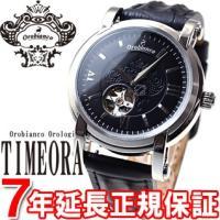 オロビアンコ 腕時計 メンズ ノービレ NOBILE 自動巻き OR-0005-13 オロビアンコ ...
