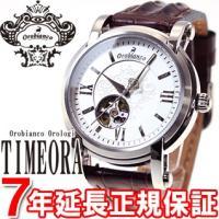 オロビアンコ 腕時計 メンズ ノービレ NOBILE 自動巻き OR-0005-19 オロビアンコ ...