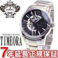 オロビアンコ 腕時計 メンズ オラクラシカ ORAKLASSICA 自動巻き OR-0011-00 ...