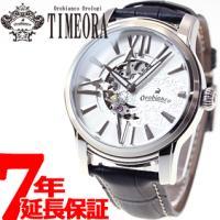オロビアンコ 腕時計 メンズ オラクラシカ ORAKLASSICA 自動巻き OR-0011-3 オ...
