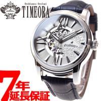 オロビアンコ 腕時計 メンズ オラクラシカ ORAKLASSICA 自動巻き OR-0011-5 オ...