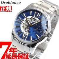 オロビアンコ 腕時計 メンズ オラクラシカ ORAKLASSICA 自動巻き OR-0011-501...