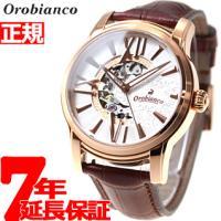 オロビアンコ 腕時計 メンズ オラクラシカ ORAKLASSICA 自動巻き OR-0011-9 オ...