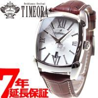 オロビアンコ 腕時計 メンズ レッタンゴラ RettangOra OR-0012-1 オロビアンコ ...