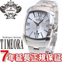 オロビアンコ 腕時計 メンズ レッタンゴラ メタル Rettangora Metal OR-0012...