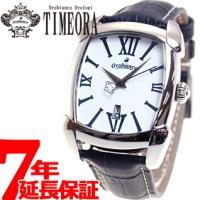 オロビアンコ 腕時計 メンズ レッタンゴラ RettangOra OR-0012-15 オロビアンコ...