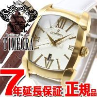 オロビアンコ 20周年記念限定モデル 腕時計 メンズ RettangOra OR-0012-20TH...